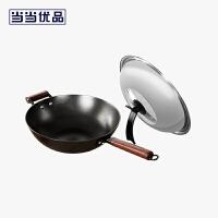 当当优品 传统铁锅精铁无涂层木柄真不锈炒锅 32厘米