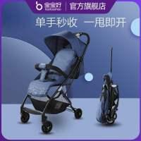 婴儿简易可坐可躺小孩推车超轻便携S1可折叠儿童伞车四轮推车