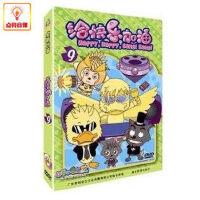 动画片 喜羊羊与灰太狼 给快乐加油9(DVD)