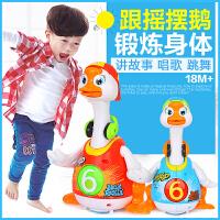 汇乐玩具摇摆鹅婴儿爬行电动万向会说话跳舞鸭子益智玩具1-3岁触摸会唱歌儿童益智玩具男女孩
