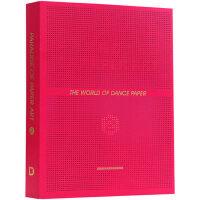 【Designerbooks出版社官方.正品 全新塑封当天发货】 Paradise of Paper Art 2 纸艺