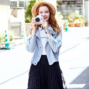 香影时尚短外套2017秋装新款女纯色休闲夹克大口袋薄款上衣长袖