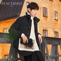 太平鸟男装 冬季新款黑色轻薄韩版短款保暖立领羽绒服外套男