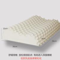 乳胶枕头记忆枕芯护颈椎橡胶枕头