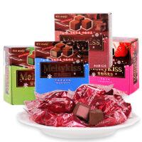 【当当自营】明治meiji 雪吻巧克力草莓/牛奶/可可豆/卡布基诺/蓝莓/绿茶/特浓牛奶巧克力  62g*2盒 口味随 机发货