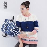 初语冬冬季新品修身中长款甜美毛针织衫女8540323002