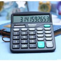 晨光标朗计算器 837太阳能12位双电源财务办公用品桌面计算机