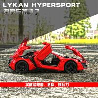 声光回力仿真小汽车模型速度与激情莱肯超跑道奇合金玩具跑车模型