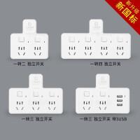 【支持�Y品卡】一�D二三四插排插座�D�Q器智能USB�o��U展家用�D�Q插�^7jo