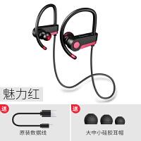 无线苹果蓝牙耳机挂耳式耳塞入耳式双耳运动跑步挂颈头戴通用迷你健身防水重低音小米 官方标配