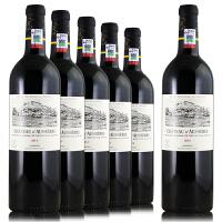 法国原装进口红酒 拉菲奥希耶古堡干红葡萄酒 750ml*6整箱2014年
