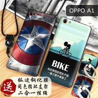 oppoa1手机壳+钢化膜 OPPOA1保护套 opp a1 个性男女磨砂硅胶全包防摔浮雕彩绘软套保护壳VGN