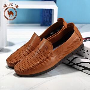 骆驼牌男鞋 夏季新品男 休闲镂空皮鞋男鞋透气男士单鞋子