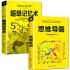 微表情心理学图解心理学入门书籍基础读物读心术与动作行为职场关系社会生活说话艺术营销销售口才实用管理励志心里学书籍