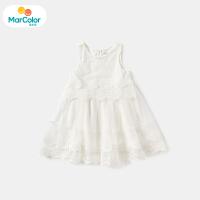 【1件2折】马卡乐童装22夏季新款女宝宝甜美蕾丝优雅连衣裙