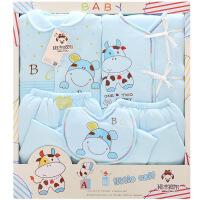 班杰威尔 秋冬加厚保暖新生儿礼盒纯棉 婴儿内衣5件套初生满月宝宝套装 小肥牛款