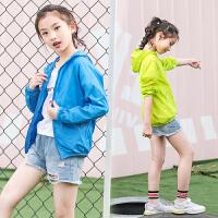 女童夏季新款中大童防晒服皮肤衣轻薄透气外套