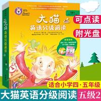 大猫英语分级阅读五级2点读版少儿英语自学用书英语培训班教材英语课外阅读