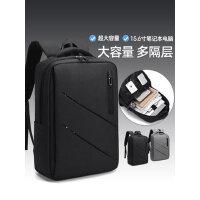 电脑包双肩包男士商务工作出差旅行15.6寸笔记本背包初中学生书包