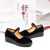 老北京布鞋女平跟坡跟厚底工作鞋单鞋中老年黑色一字带酒店鞋
