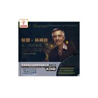 正版音乐 黑胶CD保罗・莫里哀:法兰西的浪漫(2CD)