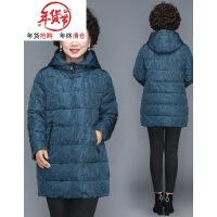 妈妈棉袄女冬装外套新款中年人羽绒中长款40岁50中老年棉衣60