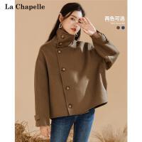 拉夏贝尔 短款宽松双面呢呢子外套女2020年秋冬季新款毛呢大衣