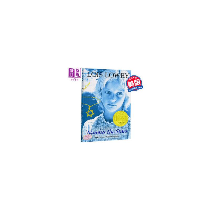 【中商原版】英文原版 Number the Stars 数星星 Lois Lowry 纽伯瑞金奖 经典儿童文学 美国中学生必读的佳作