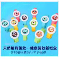 新款韩国植物精油驱蚊扣 驱蚊手环.驱蚊手表.多种颜色图案扣