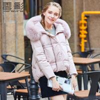 短款羽绒服女 香影2017冬装新款时尚大毛领连帽修身外套长袖韩版