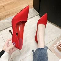 红色婚鞋细跟高跟鞋8厘米尖头新娘鞋浅口单鞋绸缎少女气质百搭8cm