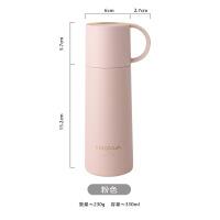 【好货优选】马卡龙保温杯色304不锈钢男女通用便携水杯咖啡杯泡茶杯礼品