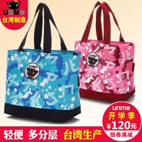 新款台湾unme防水手提帆布饭盒袋小学生便当包袋加厚带饭装午餐男女拎包
