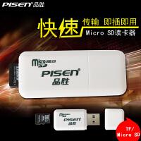 品胜TF读卡器 Micro SD卡 手机内存卡迷你读卡器 超小型U盘读卡器t-flash内存卡高速