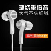 SE379耳机 入耳式耳机重低音耳塞带麦 安卓苹果K歌唱吧通用 小米6/note/4x/红米note4 oppo小米v