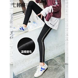 七格格打底裤女外穿秋季2018新款韩版冬装加绒加厚款黑色小脚裤子