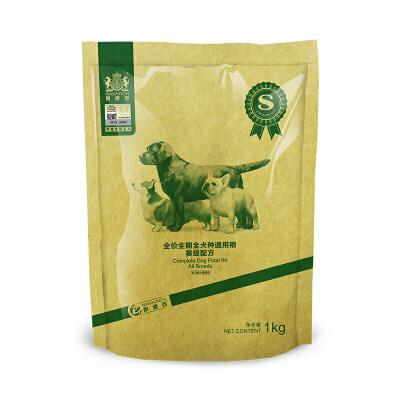 耐威克狗粮泰迪贵宾金毛比熊大型中型小型成犬幼犬通用型狗粮2斤全国包邮 满199-20