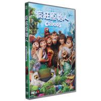 疯狂原始人DVD 迪士尼动画电影光盘碟片 中英双语发音字幕 2013
