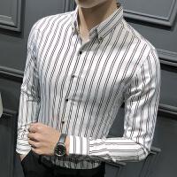 男式长袖衬衫韩版修身条纹衬衣时尚个性帅气发型师紧身英伦寸衫潮 白色 S
