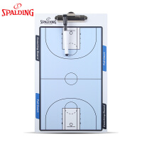 斯伯丁篮球战术板 便携指挥板 比赛训练装备 磁性可擦写8391CN