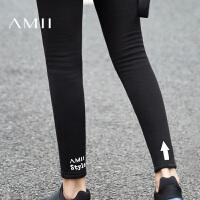 Amii[极简主义]2017年春装新款弹力黑色打底裤外穿薄款小脚长裤女装
