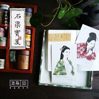 沐染文创手撕和纸胶带 石渠宝笈 古风系列 创意DIY手帐装饰
