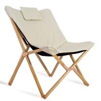 蝴蝶椅躺椅折叠椅休闲蝴蝶懒人阳台办公室单人午睡椅便携户外沙滩椅 原木色支架 浅米色榉木