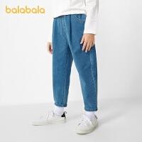 【2件5折价:75】巴拉巴拉童装儿童裤子男童牛仔裤中大童潮流休闲百搭2021新款春装