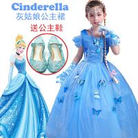 灰姑娘公主裙女童连衣裙冰雪奇缘儿童表演礼服蓬蓬长裙秋装迪士尼