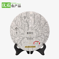 【中国优质农产品馆】无量原生 有机认证普洱茶 经典生茶饼 欧盟/美国有机茶礼