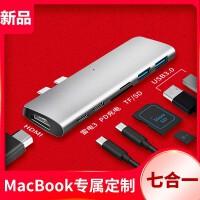 苹果Macbook Pro转换器2018笔记本type-c扩展坞hdmi官方Air电脑转接头 双头/贴合款:【雷电3+