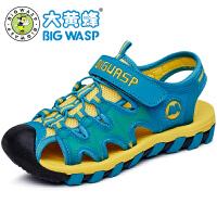 大黄蜂男童时尚中大童凉鞋 儿童包头凉鞋男孩沙滩鞋防滑小孩鞋子