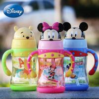 儿童带吸管水杯 创意学生塑料杯子 运动水壶可爱夏季学饮杯