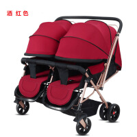 华婴双胞胎婴儿车双向可坐可躺折叠轻便推车双胞胎婴儿手推车